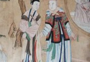 Figures in Chinese Dressing Rm Saltram