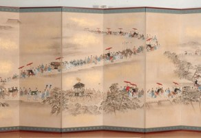 Japanese Folding Screen 2